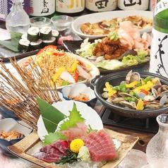 豊丸水産 播磨灘直送 姫路駅前みゆき通り店のおすすめ料理1
