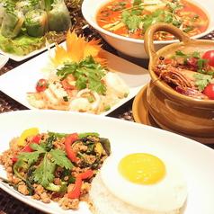 タイ&ベトナムレストラン メコン センター南店のおすすめ料理1