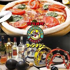 カラオケ ファンタジー 歌うんだ村 新宿東口店のコース写真