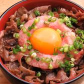 和食屋 琥珀のおすすめ料理2