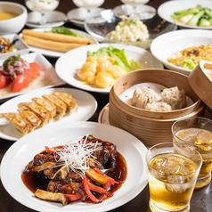 中国料理 太閤の写真
