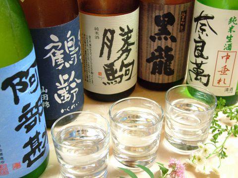 """『あい料理』とは…ホッとする日本の""""旬""""を手間ひま惜しまず飾らずに。日本酒充実★"""