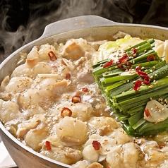料理メニュー写真厳選和牛炙りもつ鍋