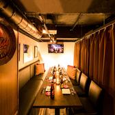様々な個室をご用意しておりますので飲み会・宴会や女子会や合コン、誕生日・記念日などに最適のオシャレなお店!