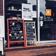 CAFE CELECT カフェセレクト 池袋東口店のおすすめポイント1