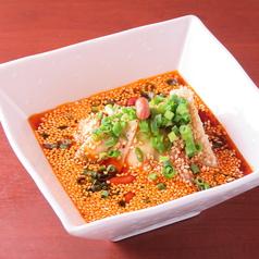 四川料理 蜀彩の写真