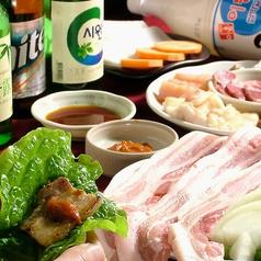 ホルモン鍋 大邱食堂 香春口店のおすすめ料理1