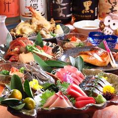 福来郎のおすすめ料理1