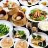 中国料理 ながさき家