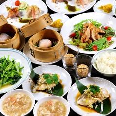 中国料理 ながさき家の写真