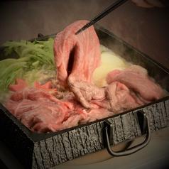町家和食 京の町 梅田のおすすめ料理1