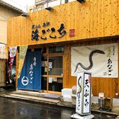天ぷら 海ごこち 堺駅前店の雰囲気3