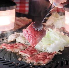やま茶屋 屋上焼肉ビアガーデンの雰囲気1