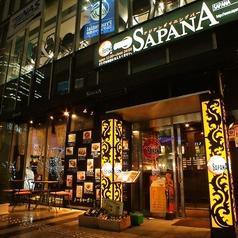 サパナ SAPANA 赤坂店の雰囲気1
