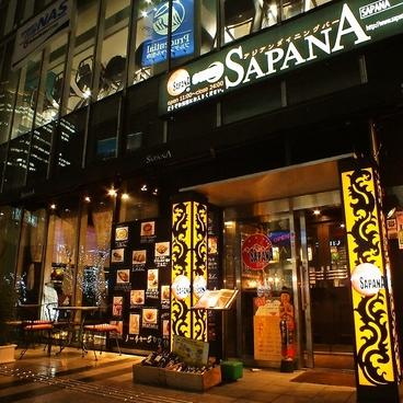 サパナ SAPANA 赤坂 赤坂見附店の雰囲気1
