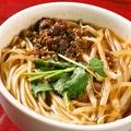 料理メニュー写真味王麺(小碗)