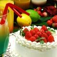 誕生日や記念日にはぜひ、【個室 焼肉 バル 食べ放題 はじけてまざれっ!!!! 渋谷センター街店】へ!渋谷センター街で大好評のサプライズ演出や、パティシエ特製のケーキ!