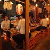 磯小屋 藤沢店の雰囲気3