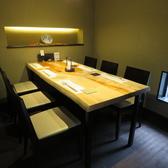 全席完全個室空間。4~6名様利用可。