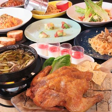 フォーユー FOR YOU 久屋大通店のおすすめ料理1