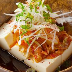 料理メニュー写真韓国冷ややっこ