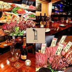 肉バル ビースリー 新宿東口店の写真