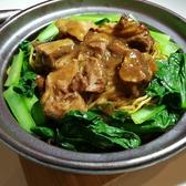 中華ダイニング白川のおすすめ料理2