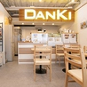 DanKiのおすすめポイント2