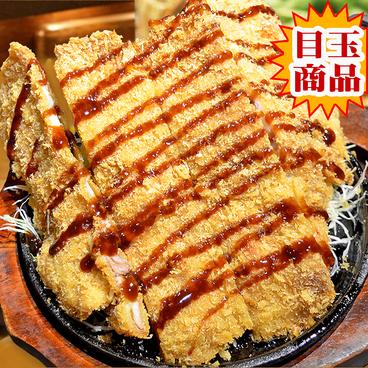 腹八分目 高円寺南口駅前店のおすすめ料理1