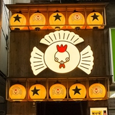 鶏マークの看板が目印!この上には大きくて黄色い看板があってわかりやすい!