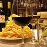 PIZZERIA&BAR SERENO セレーノのおすすめポイント2