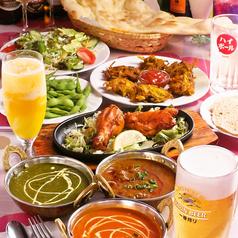 インディアンキッチン の写真