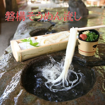 滝の観音茶屋 てっぺいのおすすめ料理1