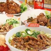台湾料理 東栄のおすすめ料理2