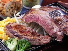 肉食系レストラン10C 本店 ジューシーのおすすめ料理1