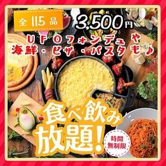 肉ちいず工房 cheese resort 浜松駅店のコース写真