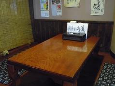 4名様までご利用頂けるテーブル席