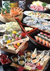 マルトイチ魚安商店のコース写真