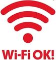 パセラでは全フロアにフリーWi-Fiスポットを設置しております。ゲームやスマホの接続もOK。