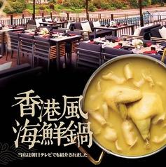 中華料理 四季軒 京都 先斗町店