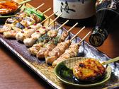 大衆酒場 だるま木太店のおすすめ料理3
