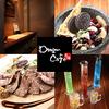 Dragon Cafe ドラゴンカフェ