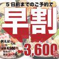 月の宴 柏東口駅前店のおすすめ料理1