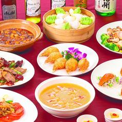 中国料理 美麗華 びれいか ホテルJALシティ長野のコース写真