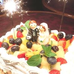 料理メニュー写真結婚式二次会や歓送迎会のに好評!シーンに合わせケーキも演出しちゃいましょう!