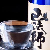 各種日本酒・焼酎など地酒も充実!