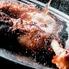 釜焼鳥本舗 おやひなや 三条中央店のロゴ