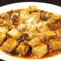 料理メニュー写真麻婆豆腐