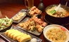 担担麺 串揚げ 利休のおすすめポイント1