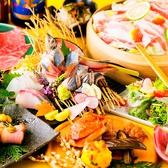 八州 はっしゅう 博多駅筑紫口店のおすすめ料理2
